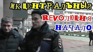 """""""Жители перешли к решительным действиям и отстояли свои права !"""""""
