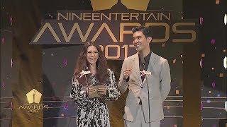 เต๋อ & มิว ประกาศรางวัล - อะตอม ชนกันต์ ศิลปินเดี่ยวแห่งปี Nine Entertain Awards 2017