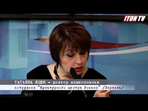 О русских писателях. Избранное - Кони .