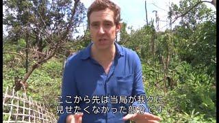 ロヒンギャは今 政府が見せたくなかった村を撮影 ロヒンギャ 検索動画 21