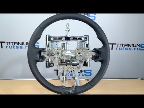 Самостоятельная перетяжка руля с подогревом кожей на примере автомобиля Kia Rio