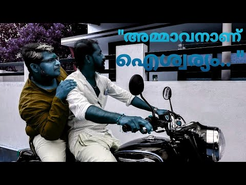 Download AMMAVANANU AISWARYAM..... malayalam short film