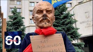 Националисты в бешенстве: на Украине могут отменить закон о декоммунизации. 60 минут от 16.07.19