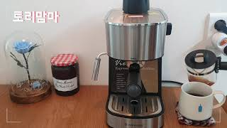 세인트갈렌 비엔나 커피머신 라떼,카푸치노 만들기 | 홈…