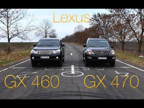 Обзор Lexus GX 460 против GX 470 (H-Auto)