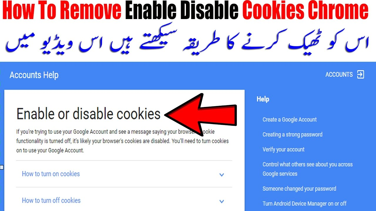 How To Enable or Disable Cookies In Google Chrome Hindi/Urdu - YouTube