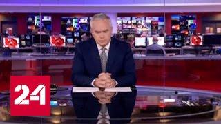 """В соцсетях высоко оценили """"молчаливый выпуск"""" новостей на BBC"""
