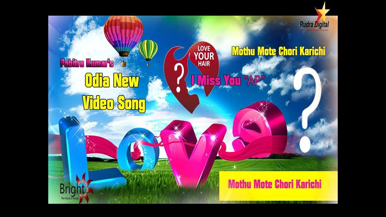 odia dj mp3 mp4 video 3gp download