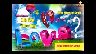 Odia Song 2018.mp4