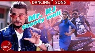MR.RJ New DJ Song 2018 | Scooty Wali - Tek BC & AD Amdha Datta Bhatta Ft. Anjali Adhikari & Bikram