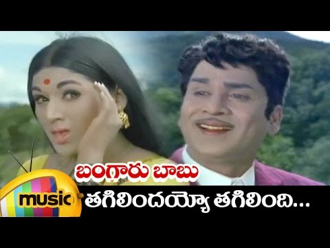 Bangaru Babu Telugu Movie Video Songs | Tagilindayyo Tagilindi Telugu Video Song | ANR | Vanisri