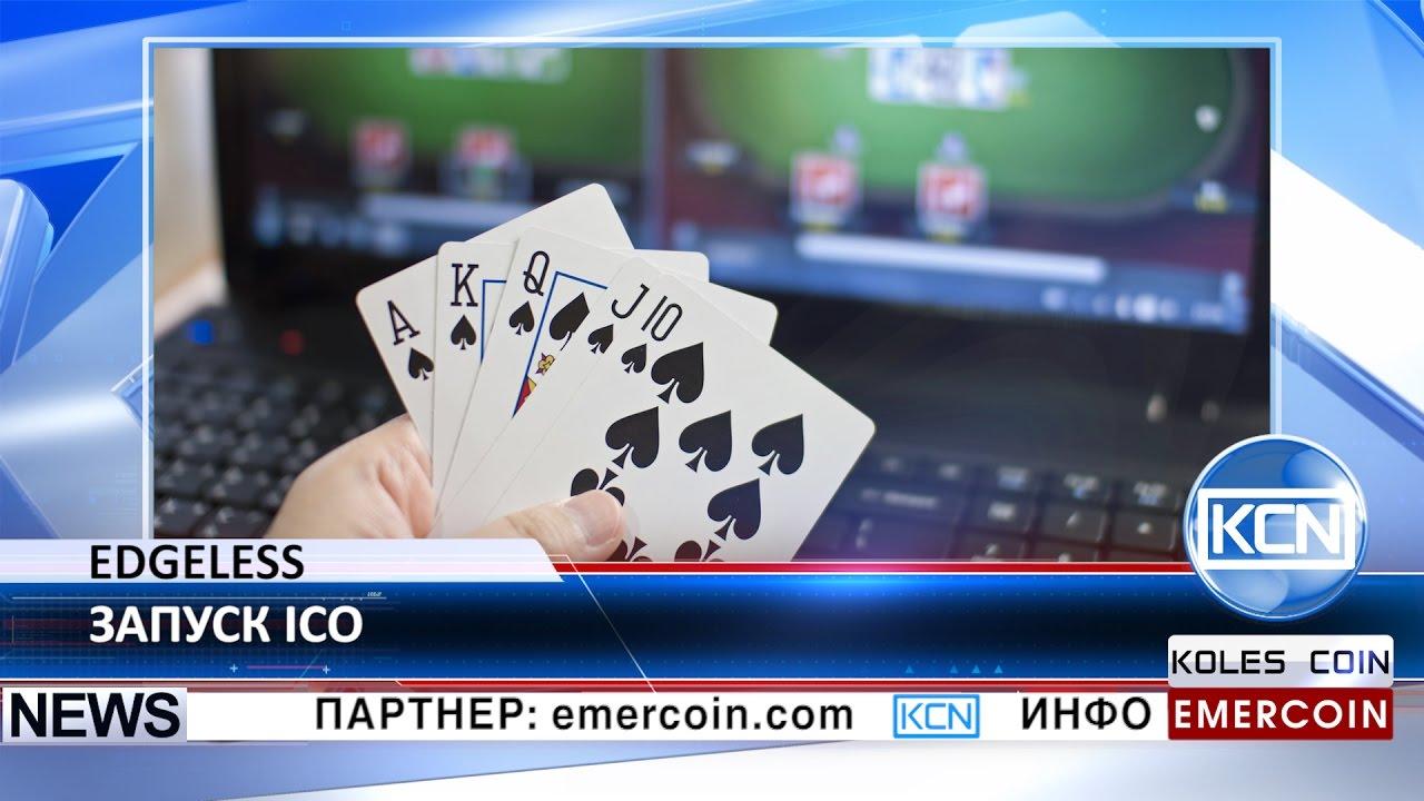 Инвестиции онлайн казино российские онлайн казино которые платят налоги в рб