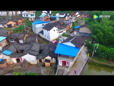 Aerial View of Beipu village, Dabu, Dama, Meizhou, Guangdong, China [20161022]