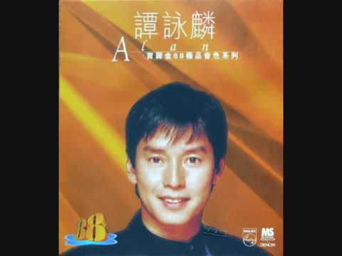 Alan Tam PolyGram 88 Best Sound Series. 譚詠麟 寶麗金88極品音色系列