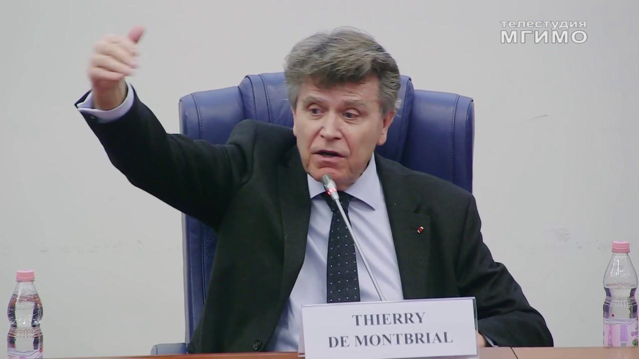 Тьерри де Монбриаль (фр.) в МГИМО