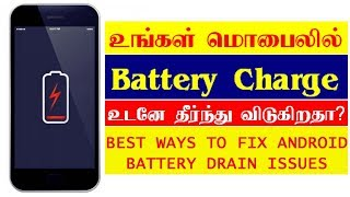 Fix Android Battery Drain Issues - Tech Tips Tamil