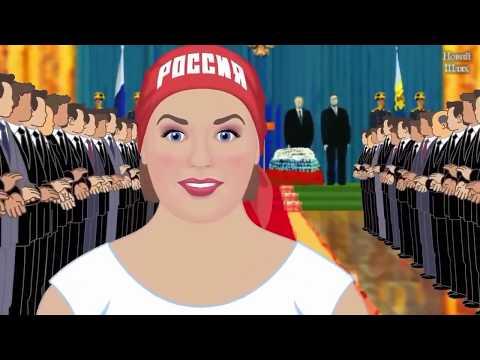 Последний российский мультфильм