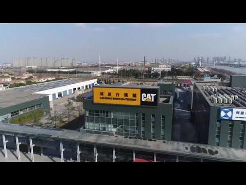Caterpillar: 45 Years In China