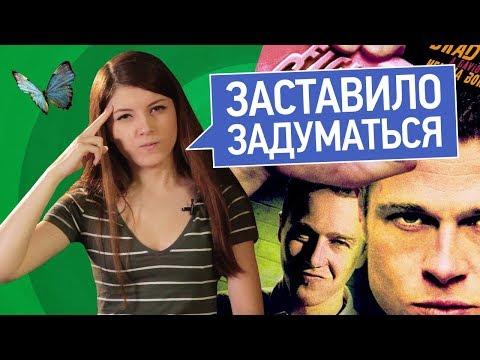 ТОП5 МОТИВИРУЮЩИХ ФИЛЬМОВ - Познавательные и прикольные видеоролики