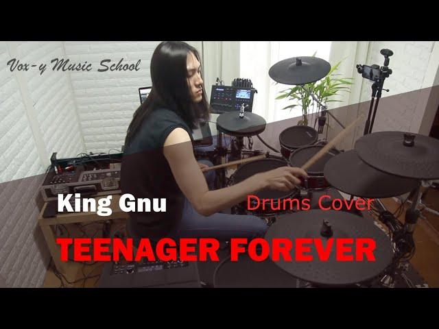 King Gnu - Teenager Forever 【ドラムカバー】電子ドラム ALESIS - STRIKE PRO KIT を使って叩いてみた!