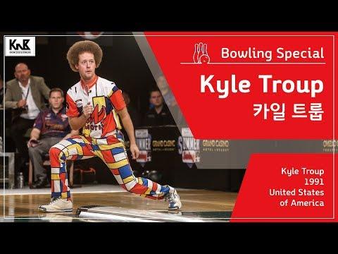 카일 트룹(Kyle Troup) 투핸드 볼링 자세 슬로우 모션 스핀 훅 회전 / two handed bowling release slow motion