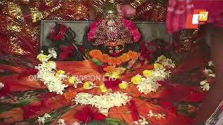 Evening Arati At Kakudi Khai Temple In Puri | WATCH