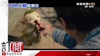 好久不見柯震東 復出代言靦腆笑露尷尬-東森新聞HD
