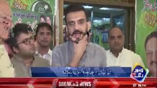 Apki Awaz | Full Program | 18 July 2018 | Lahore Rang