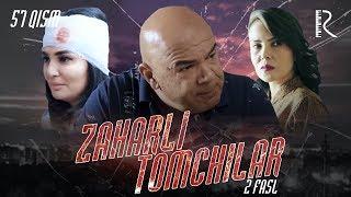 Zaharli tomchilar (o'zbek serial) | Захарли томчилар (узбек сериал) 57-qism