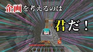 【Minecraft】茜ちゃんのポツンと一軒家?【VOICEROID実況】#4