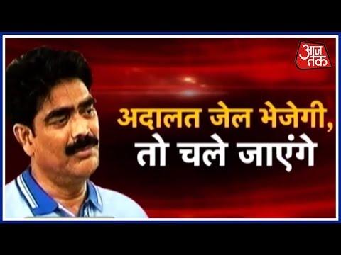 Special Report : Bihar Govt Moves Supreme Court Against Shahabuddin's Bail