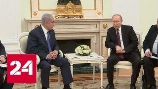 Путин и Нетаньяху поблагодарили поисковиков - Россия 24