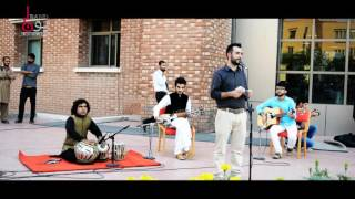 Paimona Bideh merges Gul de pa Zulfo | Yoon | Comsats Islamabad