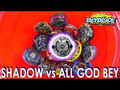 SHADOW ORICHALCUM VS ALL GOD BEY COLISEUM BATTLES - 동영상