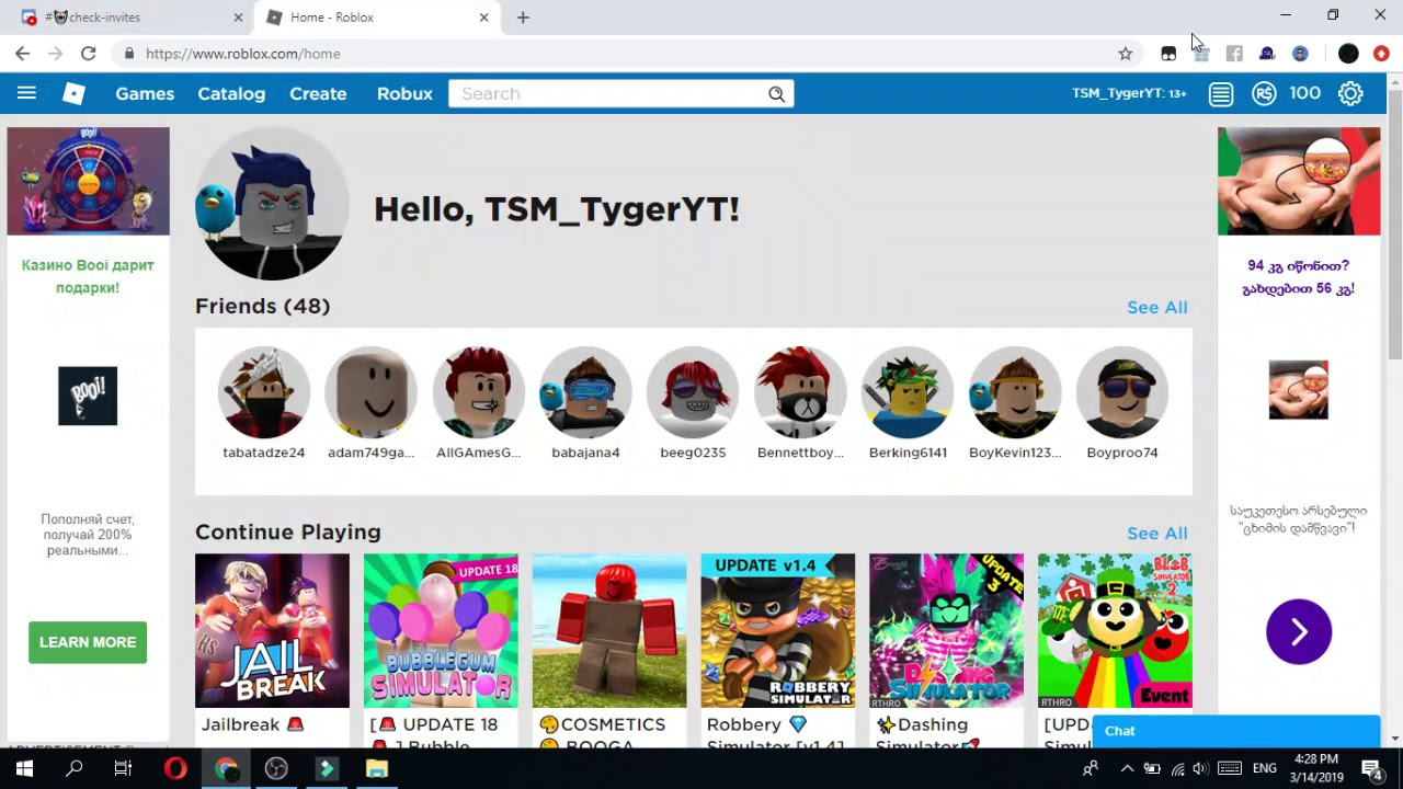 Free Robux Discord Server 2019 Youtube