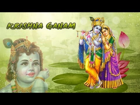 Krishna Ganam - Vol 1 | Jukebox