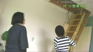 千葉県佐倉市ユーカリが丘にお住まいの現役ママさんおふたりが、ユーカ...