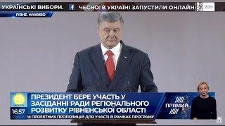 2022 року Україна взагалі не буде споживати російський газ - Петро Порошенко