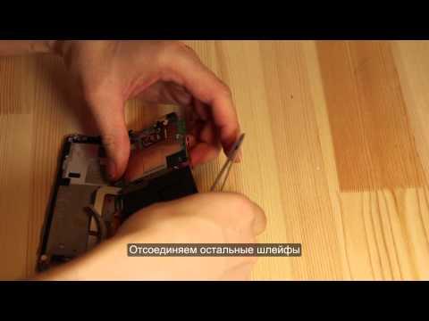 Замена стекла (дисплея) HTC One X