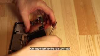 Замена стекла (дисплея) HTC One X(, 2013-10-27T09:30:17.000Z)