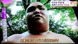 2017年7月6日 NHK おはよう日本 おはスポ 7時代.