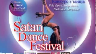 Anons S.D.F. - Satan Dance Festival. Pole dance & Strip dance competition