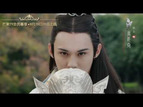 兰陵王妃9月29æ—¥20点首播 芒果TV会员尊享 视频在线观看 兰陵王妃 芒果TV