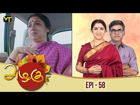Azhagu - அழகு -Tamil Serial | Episode 58 | Revathy | Sun TV | Vision Time