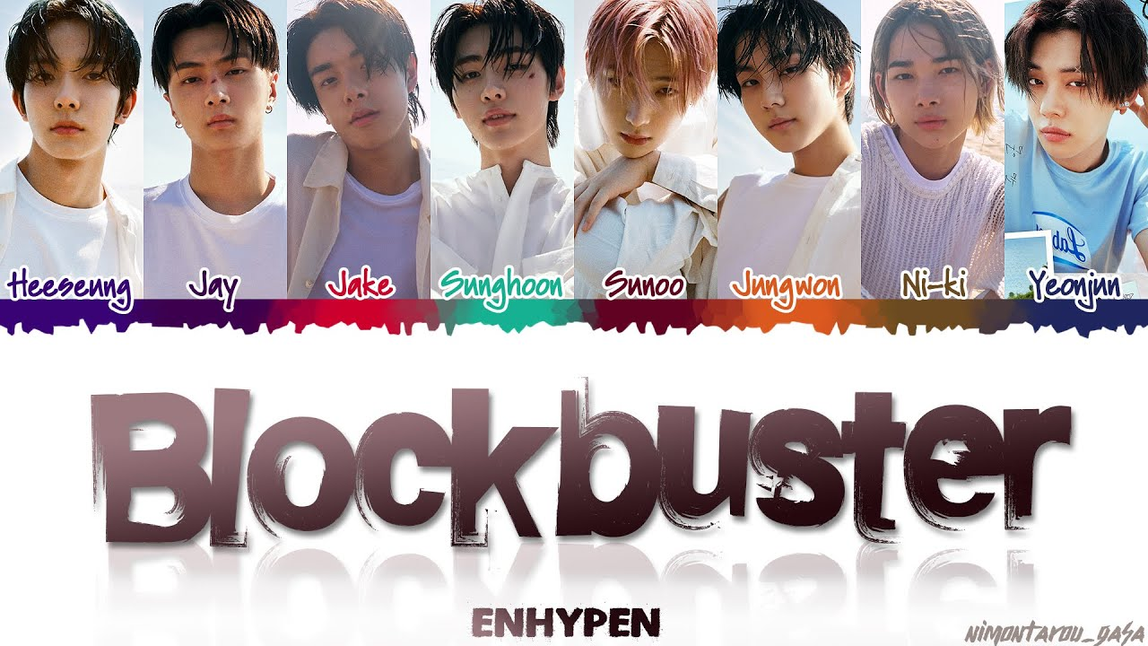 Download ENHYPEN (엔하이픈) - Blockbuster (액션 영화처럼) (Feat.TXT Yeonjun) Lyrics (Color Coded Lyrics Eng/Rom/Han)