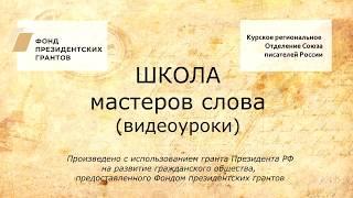 Видеоуроки Марины Масловой. Часть I