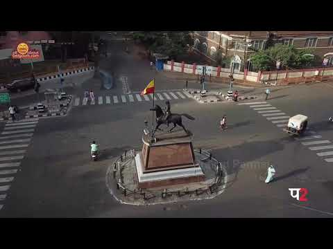 Belagavi | Belgaum Aerial Drone City View | HD Quality