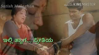 ವಂಶಿ_Kannada_Vamshi_Movie_Bhuvanam_Gaganam_Power_Star_Puneeth_Rajakumar_Nikhita_Whatsapp_Status