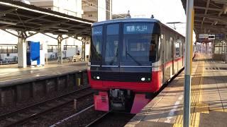《発車電笛サービス!》3169F+3112F 普通犬山行き 本笠寺駅発車