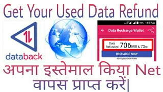 How to get used data back || AS Tech.